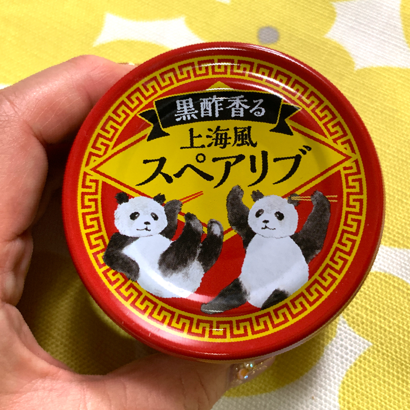 スペアリブ缶詰