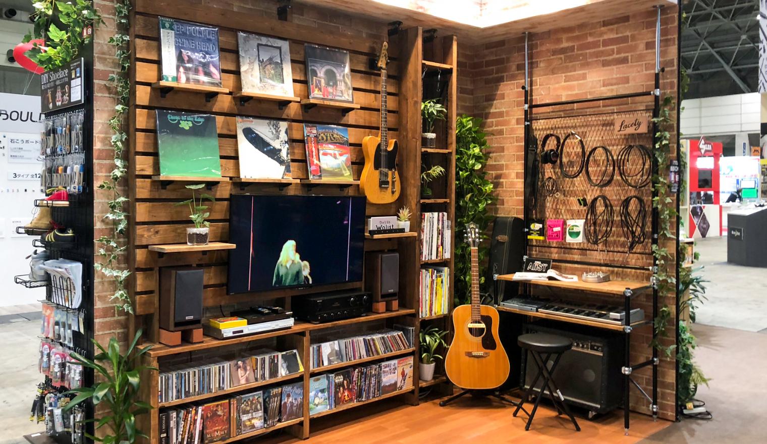 「音楽好きのための部屋」ディスプレイ