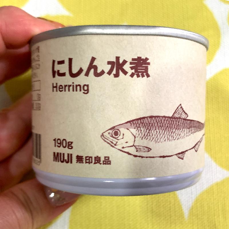 にしん水煮缶詰
