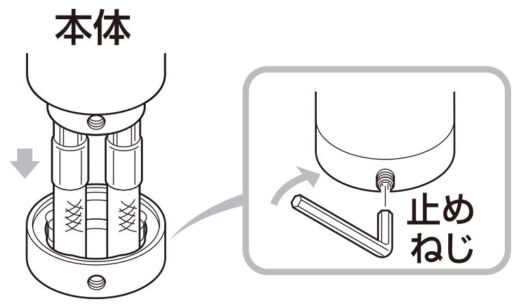 ホースが入ったら本体の穴とフランジの穴を合わせ、ビスを止めます(穴をふさぐ)