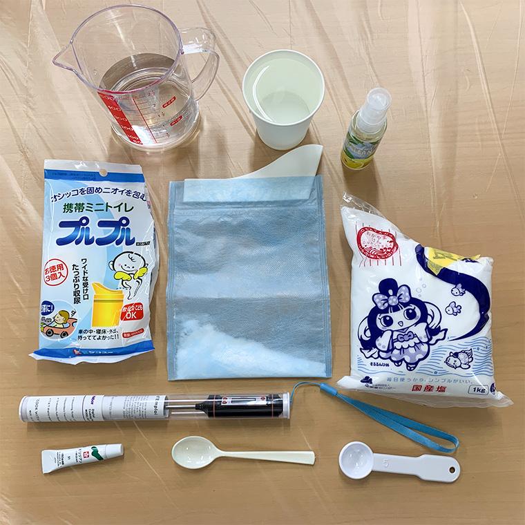 携帯トイレ実験に使った道具
