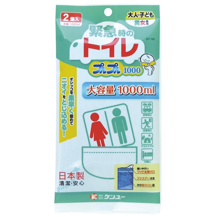 緊急時の携帯トイレ プルプル大容量1000ml