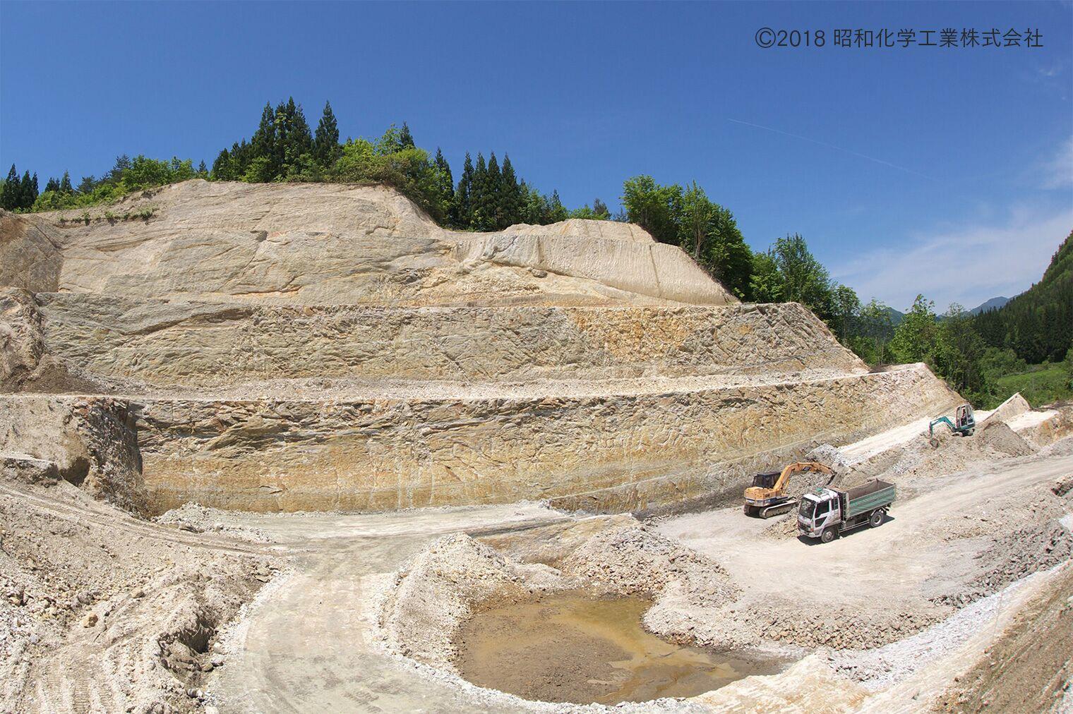 珪藻土採掘の写真