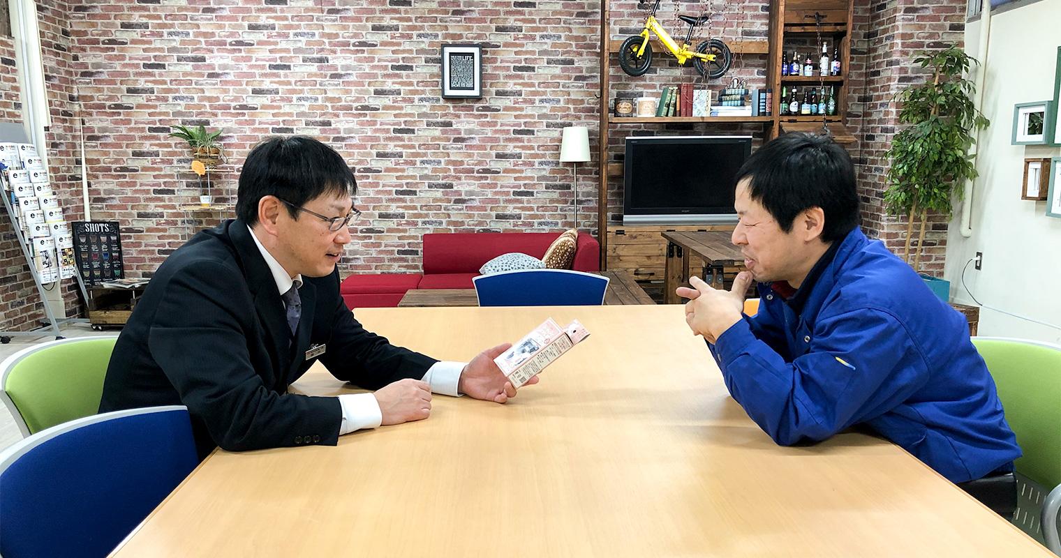 藤井さんと河田さん