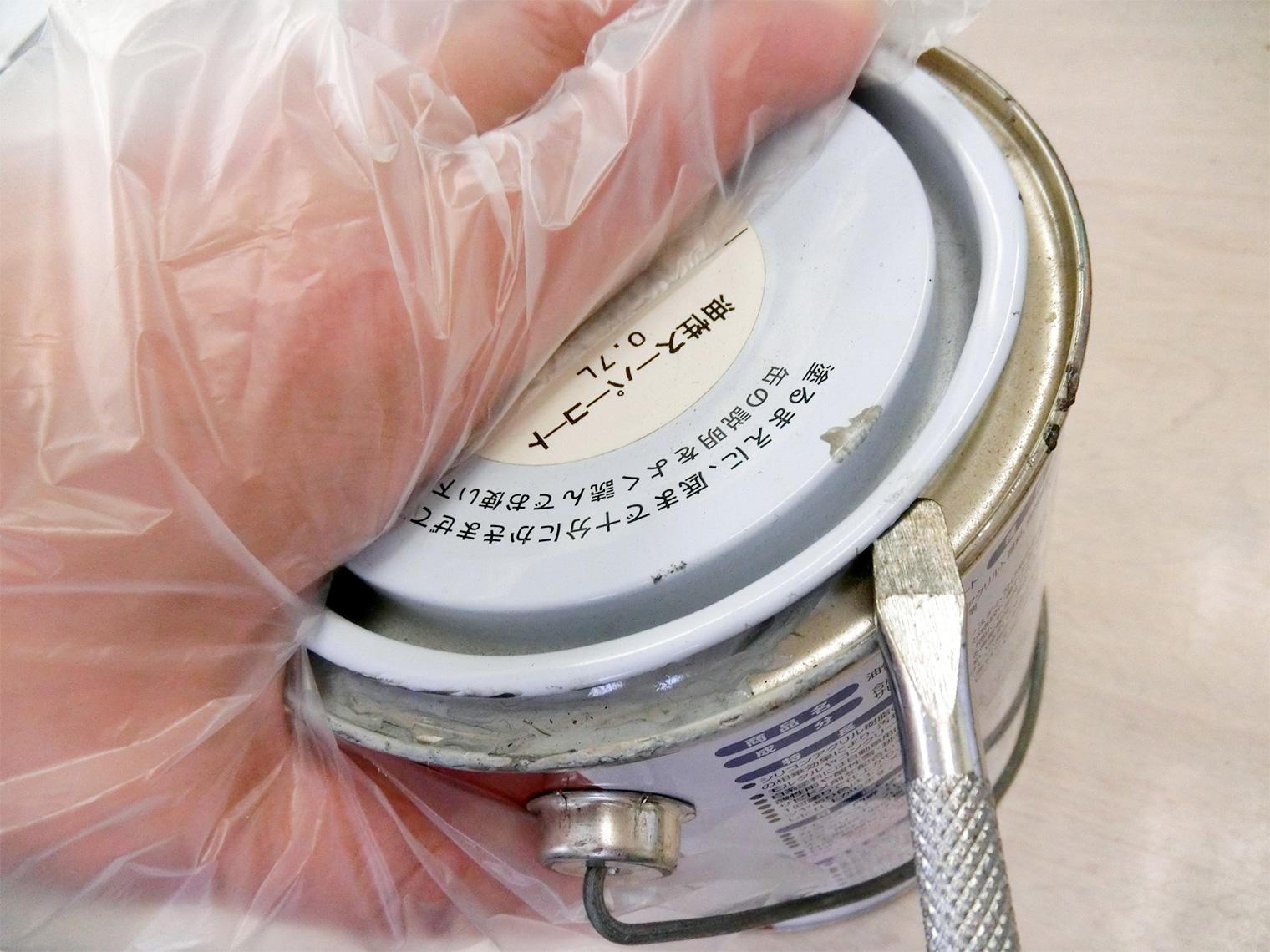 丸缶のふたの開け方