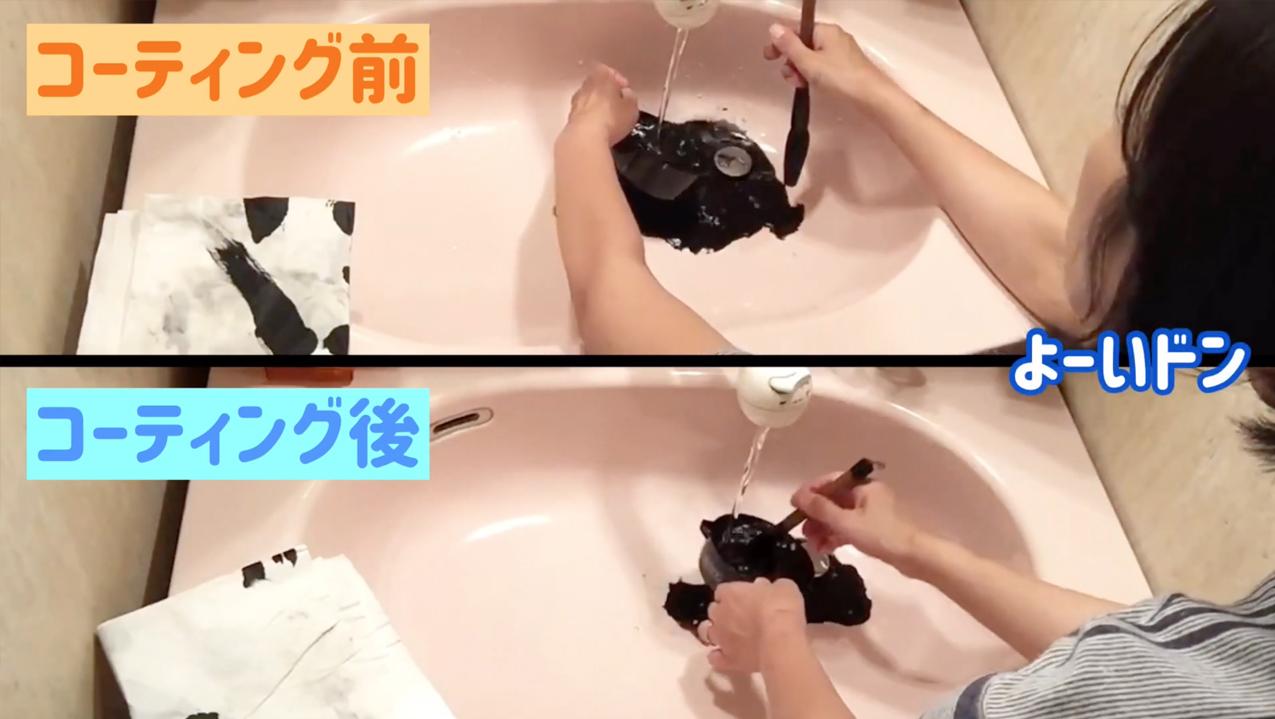 コーティング剤で洗面台はどうなる?【汚れ検証動画】